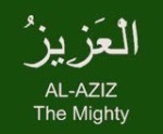 Al-Azeez- The All Mighty