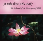 Aishah Bint AbiBakr