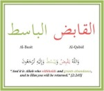 Al-Qaabid, Al-Baasit