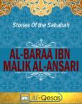 Al-Baraa Ibn MalikAl-Ansari