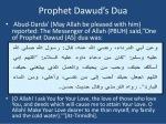 Prophet Dawud's Du'a