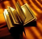 ♧ Ponder Upon the Qur'an