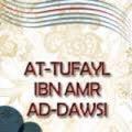 At-Tufayl Ibn Amrad-Dawsi