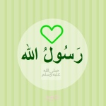 For the Love of Rasul (saw) ♡