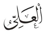 Al-Aliy