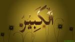 Al-Kabir