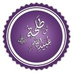 Talhah ibn Ubaydullah