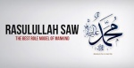 *For the Love of Rasul (saw) ♡*