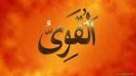 Al-Qawwiyy