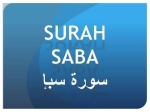 The Story OfSaba