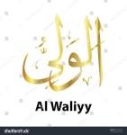 Al-Waliyy