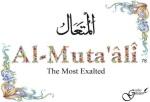 Al-Muta'aali